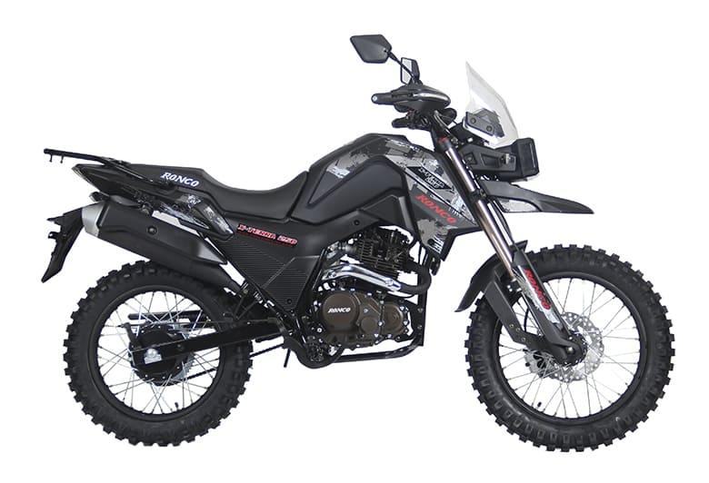 X – TERRA 250